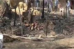 a gruesome fire in sangrani two families on the road