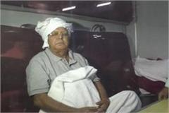 lalu health worsens in kanpur while going to ranchi