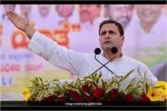list of 28 district principals of punjab congress reached rahul gandhi