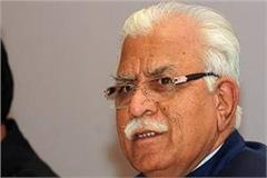 manohar lal khattar take u turn on his statement