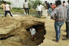 aavrdhan canal broke