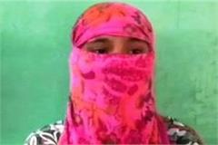 unnao gangrape demand of the victim kuldeep sanger gets death sentence