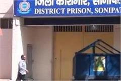 6 mobile in sonipat district jail during search campaign in barracks