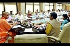 pleasant yogi cabinet 100 rooms approved for making new hotels
