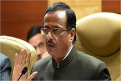 dinesh sharma counted the achievements of modi government for 4 years