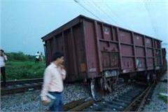 ghaziabad wheel of the goods train derailed at railway station