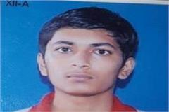cbse class 12th results diwansh gupta tops with 98 2 points in agra