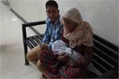 neonatal death in civil hospital