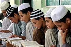 ncert books will now be taught in up madarsas