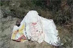 in sack of villagers near temple dead bodies stacked