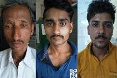police caught 3 smugglers from indore