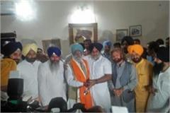 shahkot by election lali join akali dal