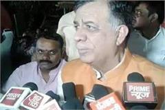 bjp took up the issue of solving the problems of the people