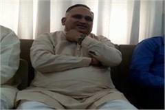 rajiv jain chief minister foreign tour opposition