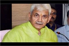 bjp s vijay rath will not stop from the coalition manoj sinha