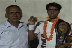 khushboo won gold medal in national mix martial art championship