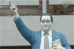 statue of bhimrao ambedkar broken again in allahabad