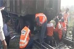 railway s negligence four bins of the goods train derailed stirred up