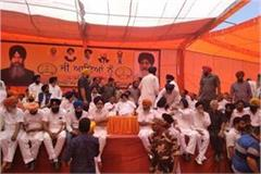 shahkot byelection akali dal rally