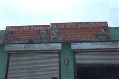thieves broke the locks of three shops the thieves also took away the locks