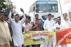 roadways employees held on contract protested against government
