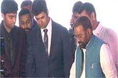 swami prasad maurya inaugurated the empilia app sai