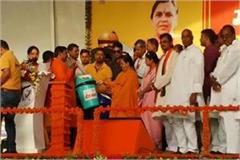 union minister uma bharti ganga choupal