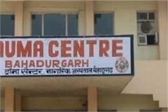 the young man brutally shot dead in bahadurgarh