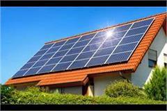 put solar rooftop power plant relieve power spray