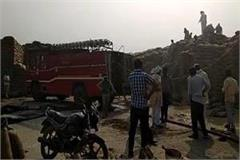 fire in warehouse godown 5 lakh wheat ashes