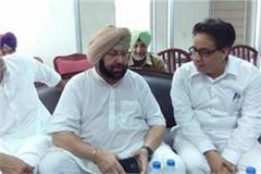 bhima tang massacre chief minister nominates the post of additional advocate