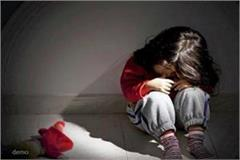 rape attempt by mid year old girl playing outside the home