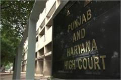 high court canceled regularization policy