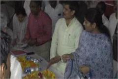 union minister anupriya patel chaplain in mirzapur fed 5000 dalits