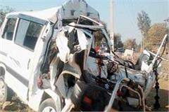 van of the truck collided with a heavy collision 4 deadly traumatic deaths