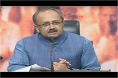 an improve the health sector of the sub sector siddharthnath singh