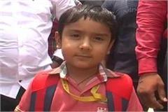 haryana sohna teacher punishment student unconscious