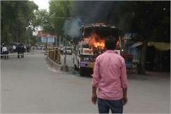 sarerah advocate shot dead colleagues set fire to bus