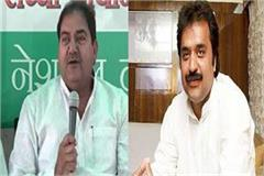abhay chautala kuldeep bishnoi manohar lal throwing black oil
