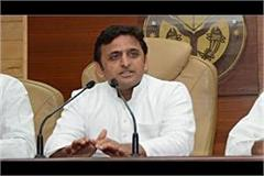 report to be submitted to akhilesh yadav team formed