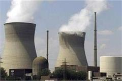 powercom will shut down guddadha power project