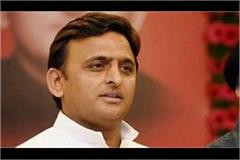akhilesh sought time from the state property department on the order