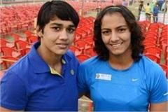 fogat sisters out of asian games coaching camp