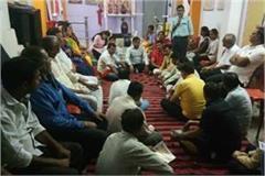 unite to protest against reservation in jabalpur