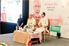 government serious on petrol and diesel prices rajnath singh