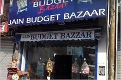 theft of lakhs of rupees in shop