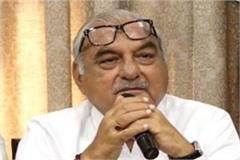 bhupinder singh hooda bjp government