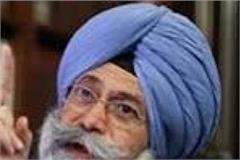 if aap alliance with congress i will resign phoolka
