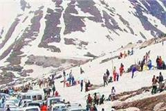 online rohtang permit will be available from mobile
