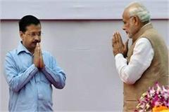 kejriwal writes a letter to pm modi